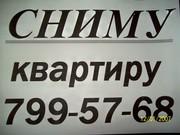 Сниму 1-, 2-, 3-, 4-комнатную квартиру, частный дом в Одессе!!!!!!!!!!!!