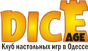 Клуб настольных игр в Одессе