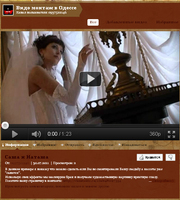 Видеосъемка в Одессе от 100 уе