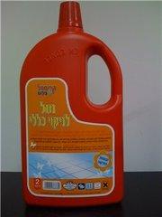 Срочная распродажа израильской бытовой химии!