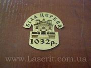 Лазерная гравировка сувенирной продукции