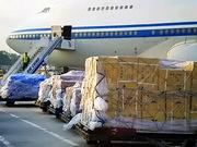 Авиа доставки грузов Китай-Украина
