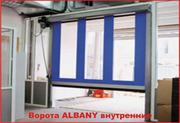Автоматические высокоскоростные ворота ALBANY внутренние