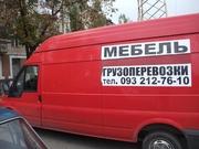 Грузоперевозки Переезды в Одессе.