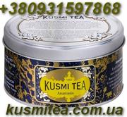 ПРОДАМ! НОВИНКА!!!  Французский Чай «Kusmi Tea» Одесса