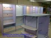 Торговое оборудование детского магазина одежды обуви игрушек. Одесса