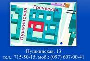 Курсы предпринимателей в Одессе