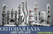 Полипропиленовые трубы и фитинги Ekoplastik (экопластик)