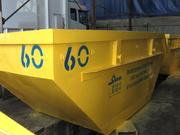 Бункер-лодочка,  8м3. Контейнер для строительных отходов
