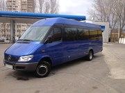 Поездки,  экскурсии,  трасфер,  заказ автобуса,  пассажирские перевозки Одесса