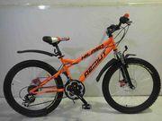велосипед Azimut новый недорого