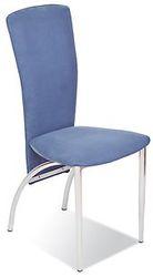 стул,  AMELY chrome,  стулья для кафе,  баров и обеденых зон.