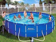 Качественный бассейн за пол цены