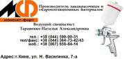Грунт антикоррозийный ПФ-0244 по цене от производителя