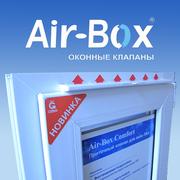 Вентиляционные оконные клапана AIR-BOX