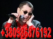Продам билеты на концерт Григория Лепса Одесса 14-16-18.03.2014г.