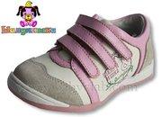 Продам детские кроссовки ТМ ШАЛУНИШКА