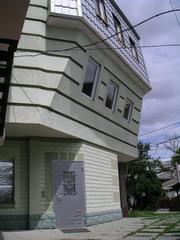 Меняю дом под бизнес в Симферополе на города Крыма, России и Одессы