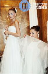 Свадебный распорядитель Одесса