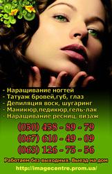 Татуаж бровей,  глаз (стрелка) в Одессе