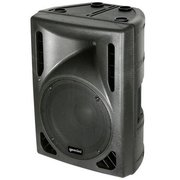 Продам активную акустическую систему GEMINI DRS-12P