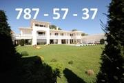 Продам дом,  самый лучший,  единственный и неповторимый в Одессе.