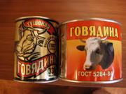 Консервы, Тушенка, Соки