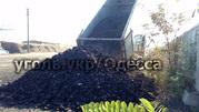 Продам шахтный уголь со склада в Одесской обл.