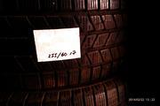 Продам шины б/у всесезон R17 255/60 Continental,  Pirelli,  Hankook