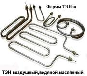 ТЭНы нагревательные ТРУБЧАТЫЕ,  купить,  заказать ТЭНы для воды, Одесса