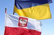 Польская фирма ищет сотрудников