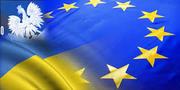 Польська фірма BIUTI шукає співробітників