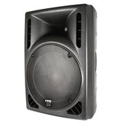 Продам активную акустическую систему GEMINI RS-408