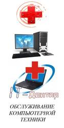 Установка Windows, Настройка Роутера, Обслуживание Компьютеров 123