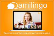 Онлайн-школа иностранных языков .