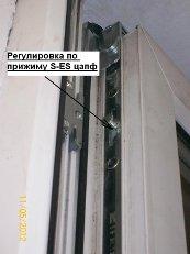 Ремонт , регулировка металлопластиковых окон и дверей