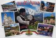 На каникулы в Болгарию -Март 2015