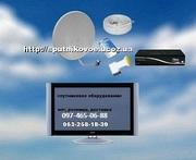 Интересные цены на комплекты оборудования для установки антенны
