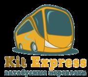 Пассажирские перевозки. Заказ автобусов и микроавтобусов