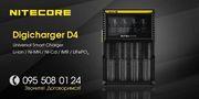 Универсальные зарядные устройства Nitecore Digicharger D4