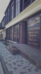Лучший гастрономический ресторан на побережье Аккрманская Ривьера!