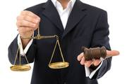 Юридические услуги высокого качества