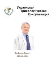 Бесплатная консультация у трихолога. Одесса и вся Украина