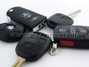 Чипованные автоключи