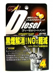 GIGAS Diesel - Присадка в дизельное топливо (03085)