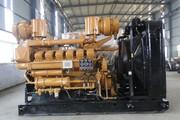 Дизельные генераторы по низкой цене 12V190 882квт из Китая