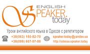 Репетитор английского языка в Одессе