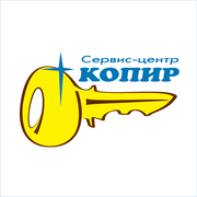 Ремонт чип ключей