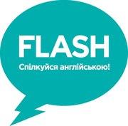 Школа английского языка Flash корпоративные