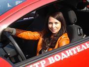 Одесса-водитель женщина